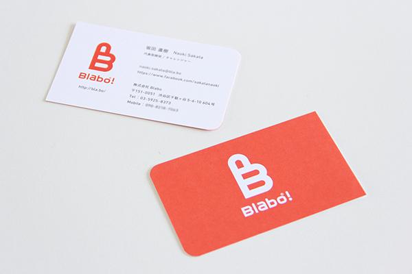 HP_blabo01