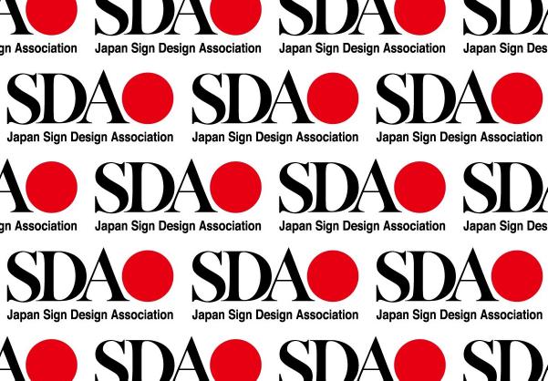 SDA02