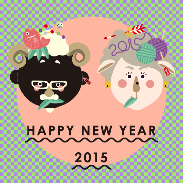 2015_shougatu_icon